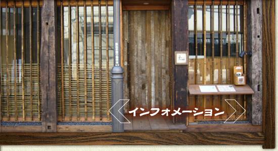 居酒屋 豆たくの店舗紹介・地図